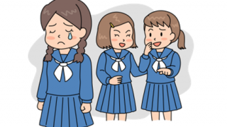 【画像】女子校のいじめがヤバイ件 ⇒