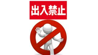 朝日新聞「張本智和」誤報で協会出禁にwwwwww