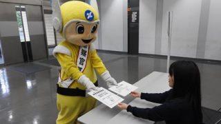 【神奈川県警もセクハラ炎上】マスコットキャラクターが不適切発言 ⇒