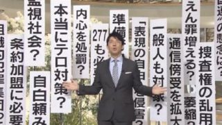 【報ステ放送事故】日本語ではない声が突然入り込み実況民騒然
