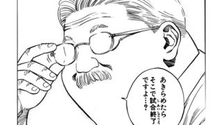 【画像】ツイッター絵師「大切なことは漫画で教わりました。」→300万ツイート