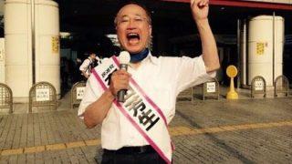 【ドン引き】有田芳生議員が『安倍ヘイト画像』をツイッターにアップ