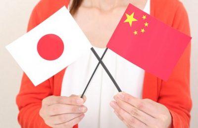 外国人から見た日本の『おかしな条例』が話題