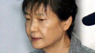 【恐ろしい国】朴槿恵元大統領への判決に同情の声も・・・