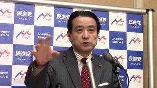 【森友】江田憲司が森友報道のリーク元を女性特捜部長だとバラしてしまった事件