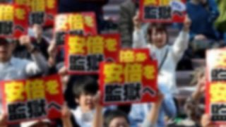 【資金源は?】朝日新聞紙面に反政府デモの大型広告掲載