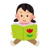 【画像】この絵本 子供が読んだら泣くだろwwwwww