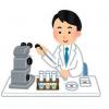 iPS細胞がまたやりやがった!iPS免疫細胞でがん破壊キタ━(゚∀゚)━!!!!
