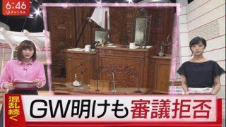 【世論調査】野党6党の審議拒否『適切』or『不適切』調査結果 ⇒