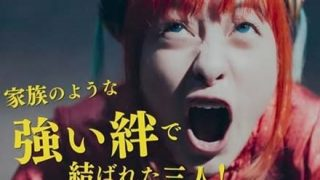 【神楽ふたたび】くっそ可愛い橋本環奈ちゃんキタ━━━(゚∀゚)━━━!!