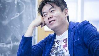 【痛恨の一撃 】堀江貴文「キモい奴は自分がキモいって気づいてないからキモいって言ってあげるのが親切なのだ」