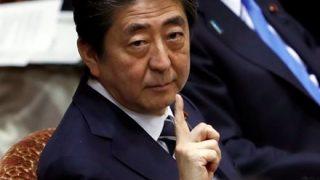 ???『安倍総理に日本国民は怒ってる!』→ 画像