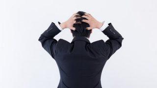 【悲報】新入社員、ミスって社長の机の上に脱糞してしまう・・・