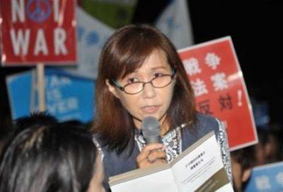 香山リカ氏 一般人作成プラカを「自民党が配布した!」とデマ拡散して炎上