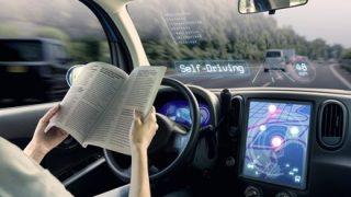 日本政府 自動運転車で事故を起こしたら車の所有者に賠償責任と決定