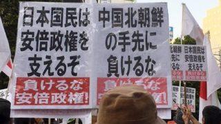 【インタビュー】東大生はなぜ『森友改ざん問題』後も安倍政権を支持するのか