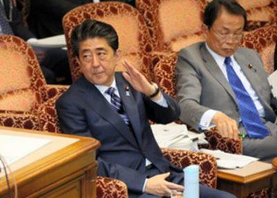 【これは酷い】それではここでアホの朝日新聞の記事見出しと本文をご覧下さい