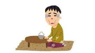 【悲報】日銀がついに敗北宣言「日本は貧乏になっている」→ 2ch反応