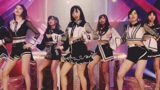 【生足が見どころ】AKB48最新曲『Teacher Teacher』が「ダブルミリオン」突破したけど聴いた事ある人いる?(´・ω・`)