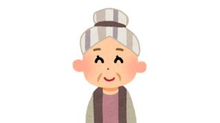 【命懸け】山奥でスゴイ状態のおばあちゃんが発見される →画像
