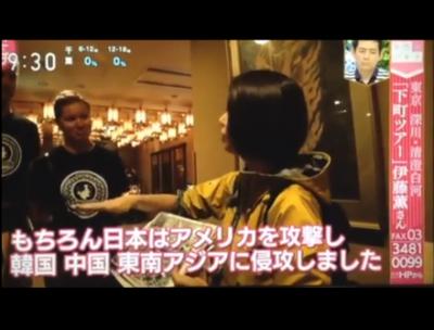 【NHK字幕詐欺】外国人向けガイドの説明を嘘字幕で捏造「韓国を侵略」 →GIfと動画
