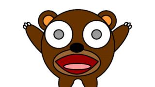 【画像】とんでもなく『太ったデブ熊』が話題に