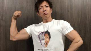 【サプリ要らず】AV男優しみけん『ボッキ飯』を公開