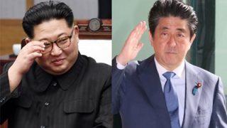 【北朝鮮】安倍首相「北朝鮮への経済協力 拉致問題の解決が不可欠」