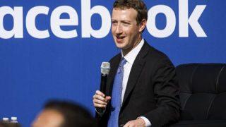 【衝撃発表】フェイスブックに出会い系機能を導入クル━(゚∀゚)━!! 専用機能でお好みの相手をマッチング!
