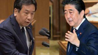 【そりゃそうだ】辻元がヤジ「100回聞いた」安倍総理「同じ事を聞かれれば同じ事を答えます」