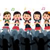 【速報】片手で持ち上げられるアイドルが誕生 →画像
