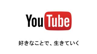 【驚愕】YouTuberさん 再生数を稼ぐためにここまでやるwwwwww