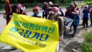 沖縄で大暴れ中の反基地活動家、韓国から資金提供 韓国人も多数参加 小学生まで強制動員
