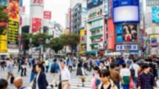 「東京って変な人いるって改めて知りました」首輪に繋がれ散歩する男が話題に →画像