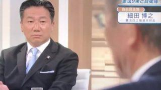 【捏造偏向】「NHKが仕込み工作」番組の為だけのツイートがバレる