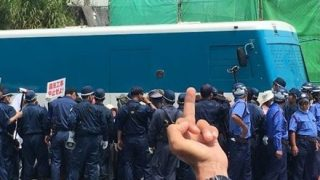 【国民の金で反日活動】NHKプロデューサー反社会組織しばき隊の主要人物疑惑 デモ動画発覚、服や眼鏡も一致 問い合わせ殺到