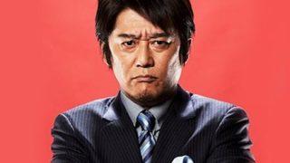 【偏向】麻生太郎を擁護したら坂上忍の態度が急変 この人は一体どういうつもりで司会者をやっているのか(´・ω・`)