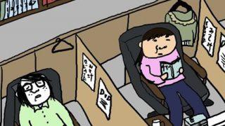【画像】一ヶ月間ネットカフェに泊まり続けた結果wwwww