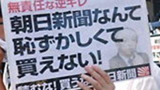 【朝日新聞が思う大切なこと】「気に入らない意見を『反日』と敵視する空気があるけどさあ」