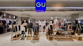 【新作悲報】GUさん とんでもないズボンを販売してしまう →画像
