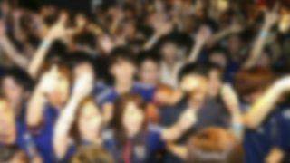 【ヤラセの瞬間】W杯サッカーファンが騒ぐシーン TVのヤラセだった証拠を撮られてしまう<動画像>日本GL突破で大騒ぎの陽キャ集団