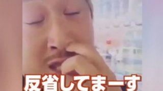 【朗報】おでんつんつん男 大物になっていた ⇒豊嶋悠輔さんの現在