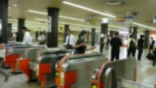 Twitter民さん「地下鉄で凄い場面に遭遇して泣いた」←18万いいね!