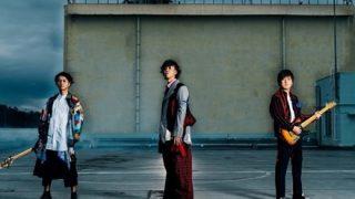 【発狂か】RADWIMPS新曲『HINOMARU(日の丸)』歌詞にパヨさん達がアップを始めたようです →音アリ