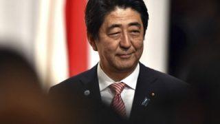 日刊ゲンダイ「大阪で地震が起きた日の夜、安倍首相は『しゃぶしゃぶ』を食べていた!」⇒ ネットの反応