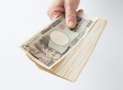 【朗報】日本国民に『8000兆円』が分配されるってよ!