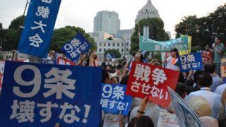 【怖いんだが…】何故か韓国語で国会前デモ演説『憲法9条を壊すな!実行委員会』オスプレイ飛ばすな!6・5首都圏行動