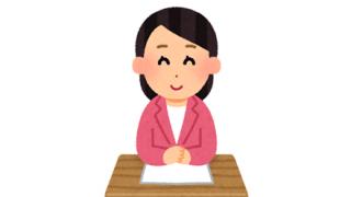 【お披露目】日テレ新人アナウンサー5人 超絶可愛いと話題に ⇒動画像