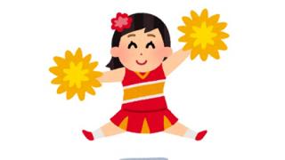 【今日の特選】たった1人のチア女子部員が助っ人急募!
