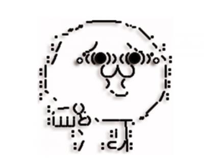 【赤っ恥】朝日新聞記者の恥ずかしすぎるドヤ顔「産経さん記事に卑猥な広告を出さないで!」⇒